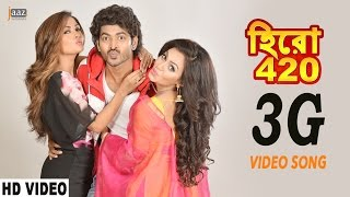 images 3G Video Song Om Nusraat Faria Riya Sen Nakash Aziz Hero 420 Bengali Movie 2016