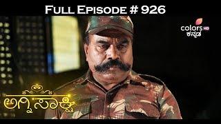 Agnisakshi - 20th June 2017 - ಅಗ್ನಿಸಾಕ್ಷಿ - Full Episode