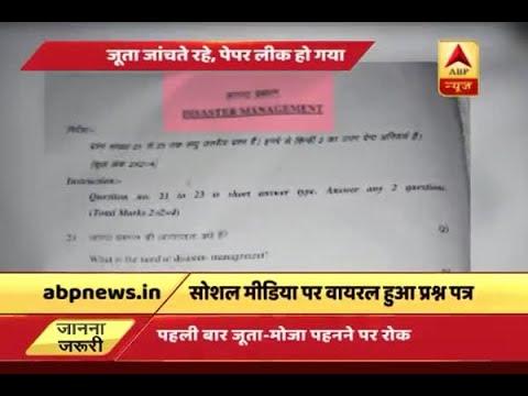 Xxx Mp4 10th Board Question Paper Leaks On WhatsApp In Bihar 39 S Chhapra 3gp Sex
