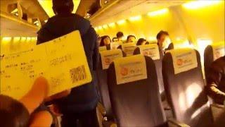 Boarding AIRDO flight 78 MMB-HND(Tokyo/Haneda)