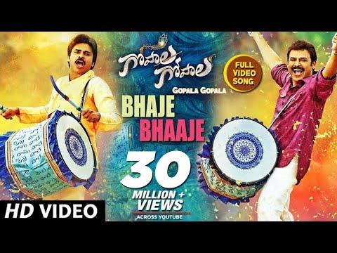 Xxx Mp4 Gopala Gopala Bhaje Bhaaje Video Song Venkatesh Daggubati Pawan Kalyan Shriya Saran 3gp Sex