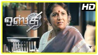 Osthi Tamil Movie   Revathi Scenes   Simbu   Jithan Ramesh   Sonu Sood   Nasser
