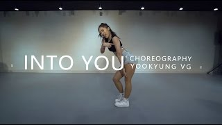 Ariana grande - INTO YOU / Choreography .Jane Kim