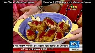 Fish Fry - Recipe by Meherun Nessa presented at ATN RANNA GHOR (every Saturday11:30 AM)