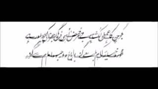 Iqbal Ghazal In My Voice
