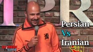 Maz Jobrani - Persian Vs. Iranian