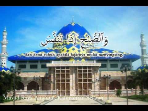 Murattal At Takwir MTB (Ihsanudin Al-Lambaqiy)