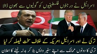 Turkey Responded To Isreal US