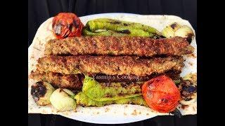 How To Make Turkish Adana Kebab / Turkish Kebab / Adana Kabab Eid Special (English Subtitles)