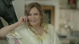 Kawalis Al Madina - Episode 30 / مسلسل كواليس المدينة - الحلقة 30