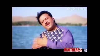 Raees Bacha Pashto New Songs 2016 Lewane Ba Sham
