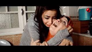 """الفيلم التونسي القصير """"راجل أمى"""" FUL HD"""