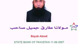 Moulana Tariq Jameel Bayan mp3 - state bank of Pakistan 01