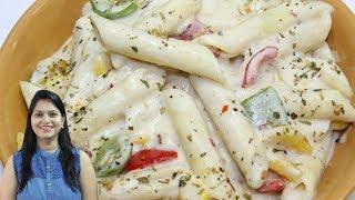 Cheesy White Sauce Pasta Recipe in Hindi | How to Make Pasta in White Sauce | Easy Pasta Recipes