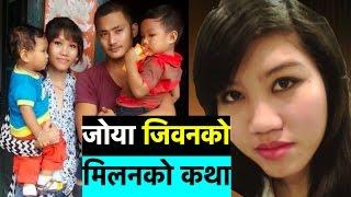 जीवन र जोया नेपाल फर्के, अव के गर्छन? Joya and jiwan return back to Nepal