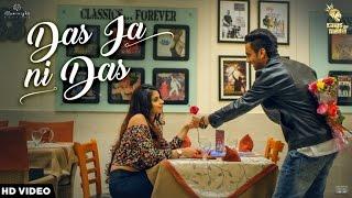 Vee Sandhu || Das Ja Ni Das || Full Video || Latest Punjabi song 2016 || illuminight Records
