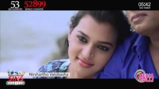 Ananta Jalil AJ Dhallywood Sins #Ep1   Nisshartho Valobasha