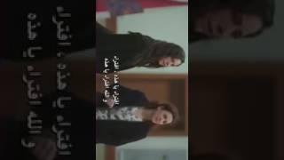 مسلسل تحمل يا قلبي الحلقة 8 القسم 9 والاخير مترجمة للعربية مشاهدة ممتعة