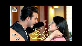 Teri Raza Episode 27 - 4th January 2018 - ARY Digital Drama