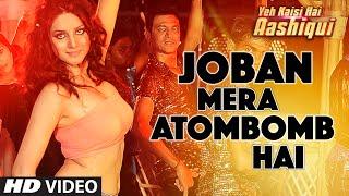 Joban Mera Atom Bomb Hai VIDEO SONG | Ye Kaisi Hai Aashiqui | New Item Song 2016 | T-Series