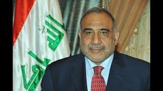 إيران تعمل على عرقة التشكيل الوزاري العراقي