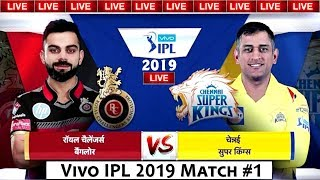 How To Watch IPL 2017 Live Match Today:Watch Live On Mobile