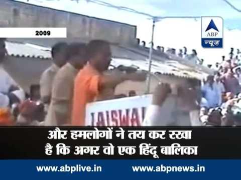 Xxx Mp4 Convert 100 Muslim Girls For 1 Hindu Yodi Adityanath In 2009 Video 3gp Sex