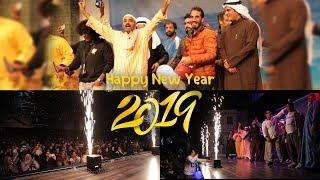 شكرًا للجمهور اللي شارك وحضر معانا عروض راس السنه الميلادية الجديدة 2019