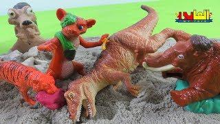 لعبة الفيل مانى وديجو والنمس الشجاع يواجهان الديناصور الضخم ألعاب الشخصيات الكرتونية للأولاد والبنات