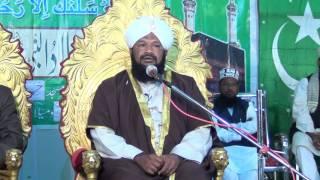 Ahle Hadeeth Aur Ahle Sunnat Mein Farq!! Speaker Allama Ahmed Naqshbandi, 6-01-2017 At Ramayanpet
