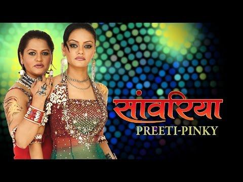 Xxx Mp4 Sanwariya Preeti Pinky 3gp Sex