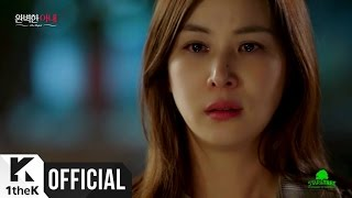 [MV] Lee Sang Gon(이상곤)(NOEL(노을)) _ Behind you(그대가 모르게) (Ms. Perfect (완벽한 아내) OST Part.6)
