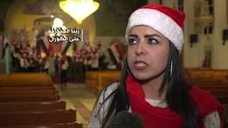 """""""أقدم المدن المسيحية"""" في سوريا تنفض غبار الحرب"""