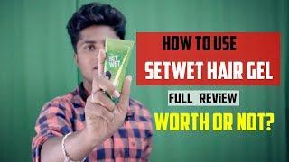 How To Use SetWet Hair Gel| Hair Gel Review|In Tamil|Best Hair Gel in 2018 ?