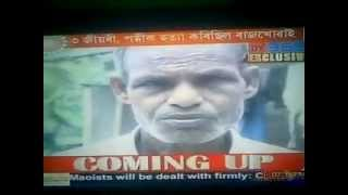 Justice Upen Rajkhowa Familly Killed Story Killer Commend After 40 Years Nalbari Assam