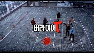 [SK텔레콤] 버라이어T - 방탄소년단 (60s ver.)