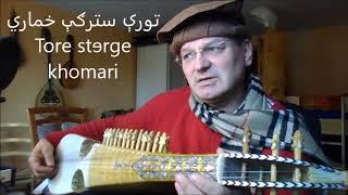 Tore stɘrge khomari Pashto song