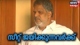 LDF സ്ഥാനാർഥി നിർണ്ണയം: സിറ്റിംഗ് MPമാർക്ക് പ്രത്യേക പരിഗണനയില്ലെന്ന് LDF convener A Vijayaraghavan