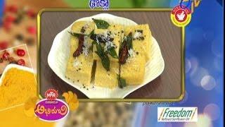 Dhokla | Abhiruchi |17th January 2017 | ETV Telugu