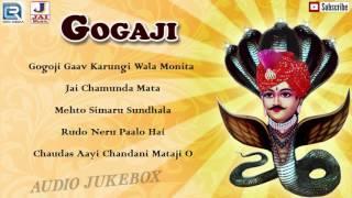 Gogaji | Marwadi New Bhajan | Chunnilal Rajpurohit | Rajasthani Audio Jukebox 2016