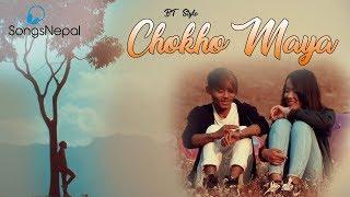 Chokho Maya - BT Style   New Nepali R&B Song 2017 / 2074