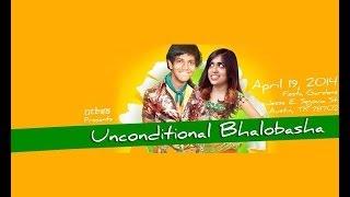 UT BSA Pohela Boishakh 2014 (Nisshartho Bhalobasha Parody)