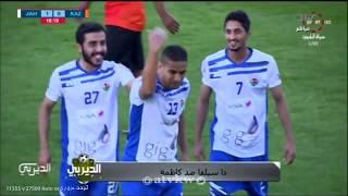 أجمل أهداف في الدوري الكويتي موسم 2017-2018