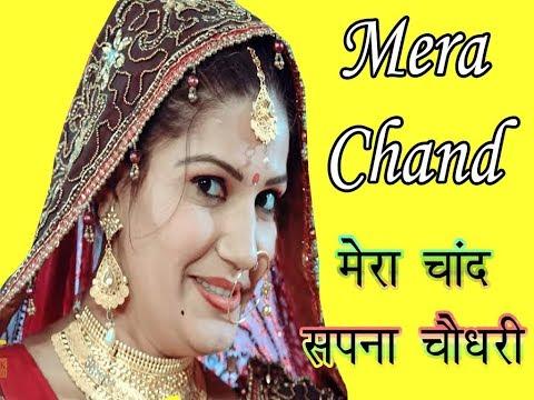 Xxx Mp4 Mera Chand Luka Handa Ghunghat Ki Oat Mein Sapna Chaudhary Song 3gp Sex