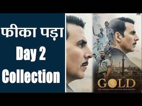 Xxx Mp4 Gold Day 2 Box Office Collection Akshay Kumar Mouni Roy Reema Kagti FilmiBeat 3gp Sex