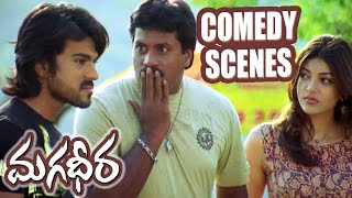 Magadheera Telugu Movie || Back to Back Comedy Scenes || Ram Charan , Kajal Agarwal