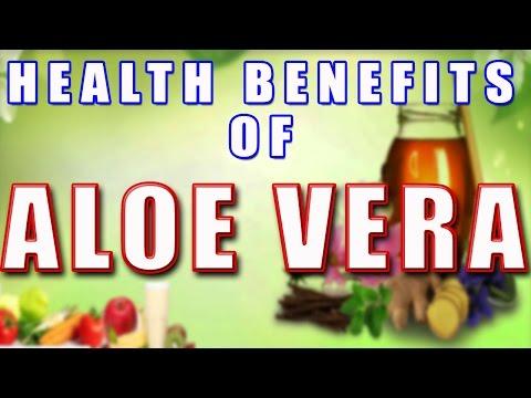 Health Benefits of Aloe Vera (Part-2)  II एलो वेरा के स्वस्थ लाभ - भाग -  II
