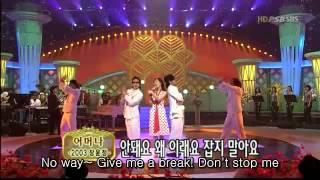 어머나  with English/Korean lyric