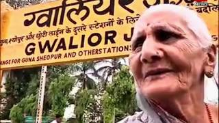 Watch : 90-year-old woman daily distributes drinking water at Gwalior Station