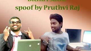 Bithiri Sathi Spoof By Pruthvi Raj